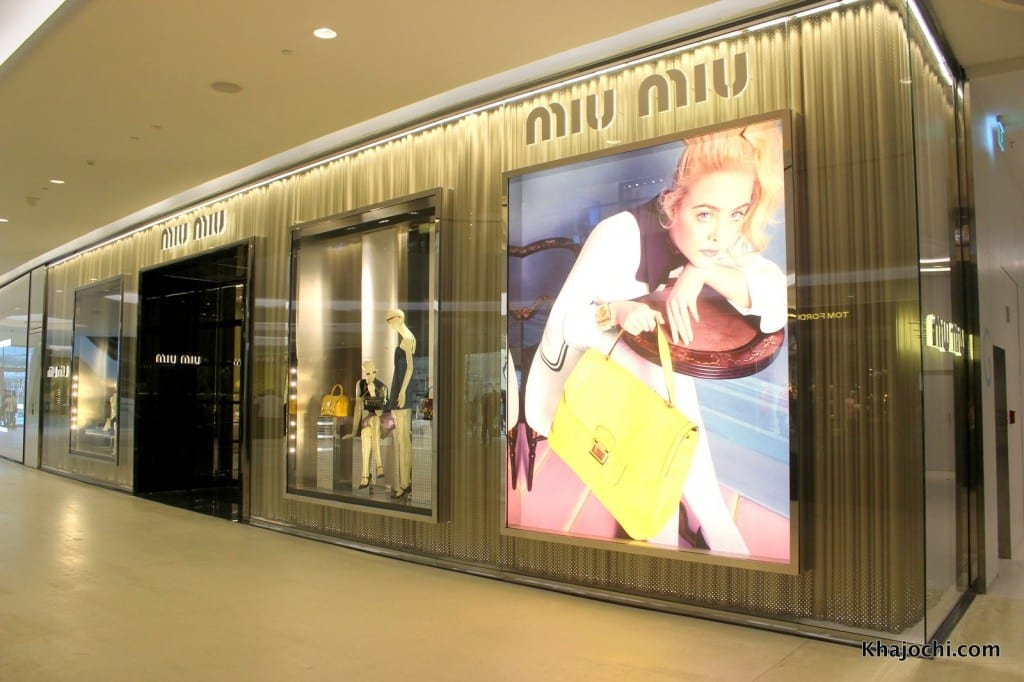 44e2e58b241 Miu Miu pop-up lands at Harbour City