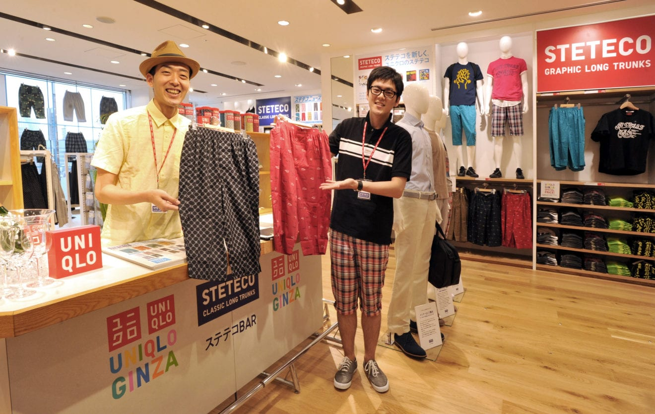 c71cdc3f75a11 Uniqlo maternity clothing makes debut | Retail News Asia