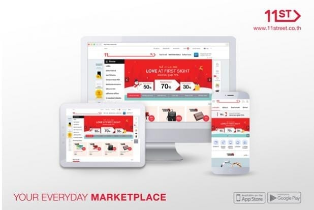 11street launches online marketplace | Retail News Asia