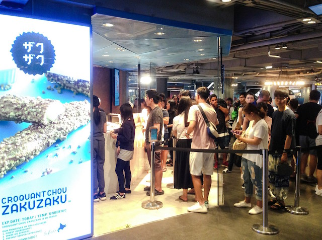 706226f8d059 siam discovery