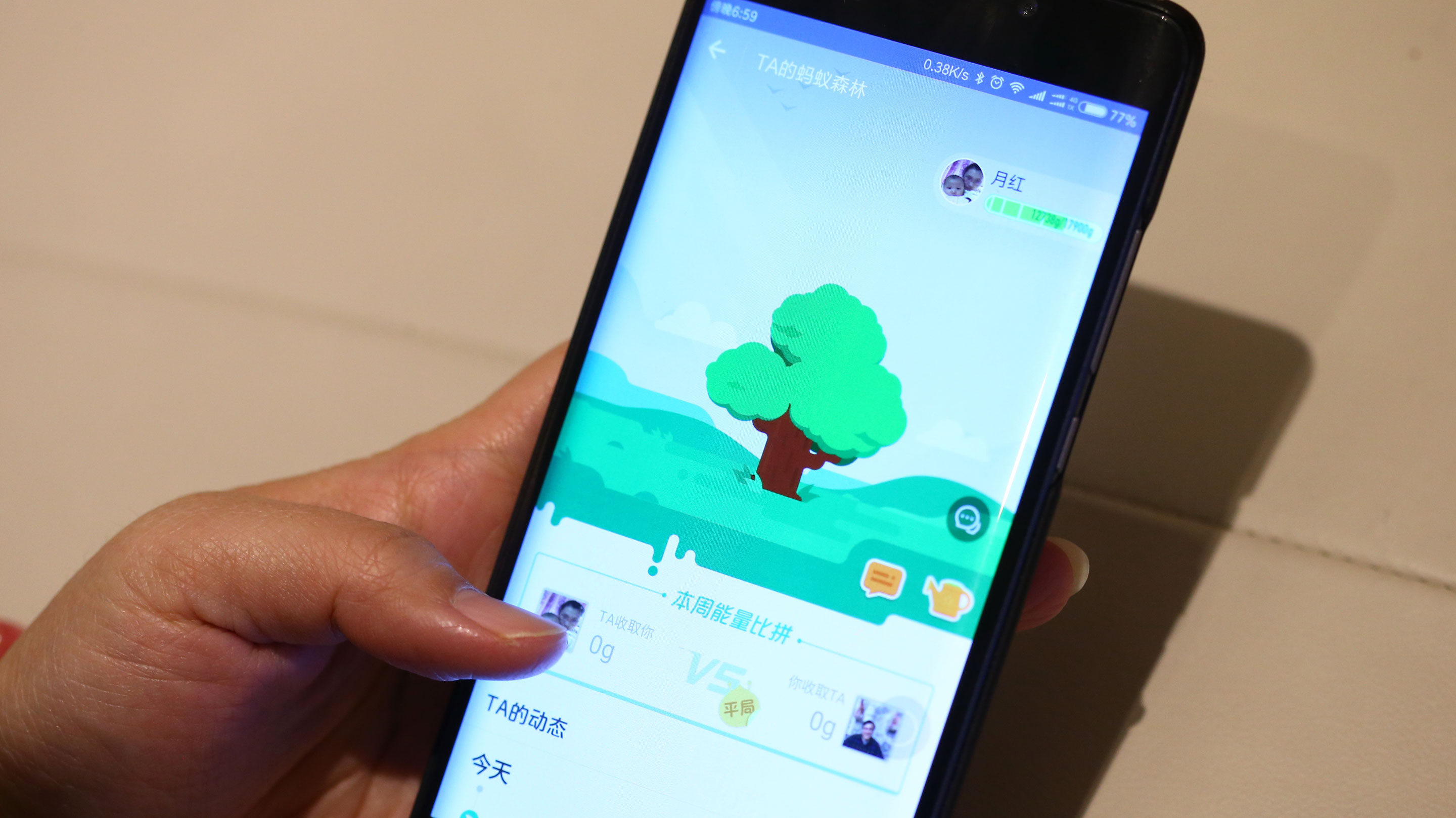 500 million users have joined Alipay Ant Forest initiative